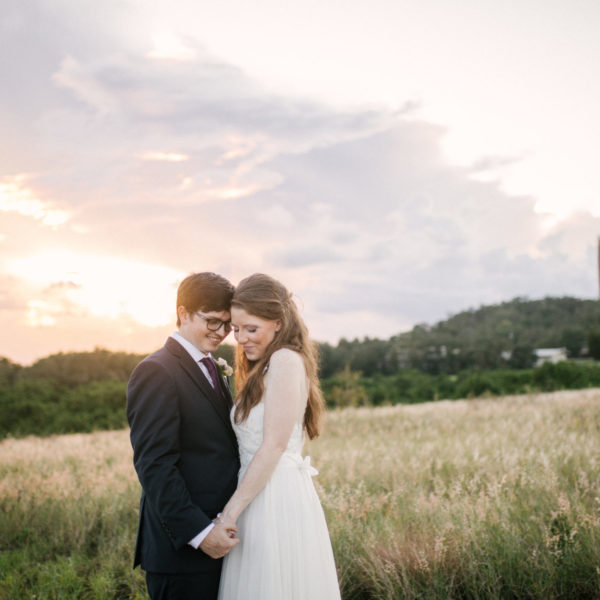 Brittany + Devin's Bok Tower Wedding